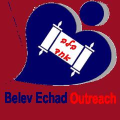 Belev Echad